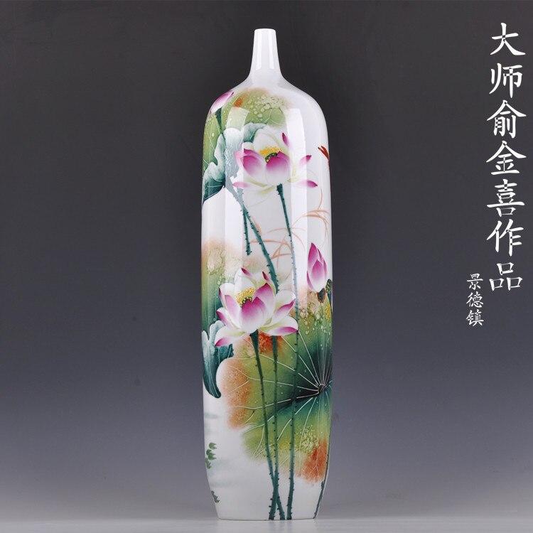 Jingdezhen Porcelain & Celedon - Porcelain ... - Art-sam.com