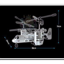 RC Helicopter U.S Airforce Electronic Toy