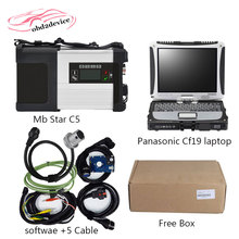 2017High quality MB Star C5 With HDD diagnostic tool With Vediamo+DTS software Cf19 connect C5 for multi-languages multiplexer