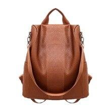 Mochila para mujer, bolso de cuero PU, mochila de viaje informal ligera, impermeable, bolso escolar antirrobo 2019 nuevo
