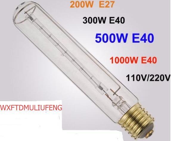 New 120v/220v E40 500w/1000w Halogen Lamp Metal Halide Lamp Tube Straight Tube Bulb Selling Well All Over The World Light Bulbs