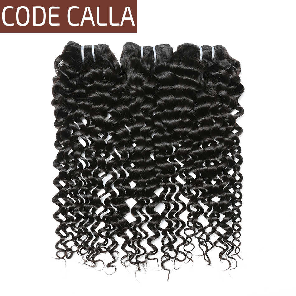 Код Calla кудрявые индийские необработанные девственные волосы для наращивания натуральные черные 8-30 дюймов волосы на Трессах высокое соотношение 30% для женщин