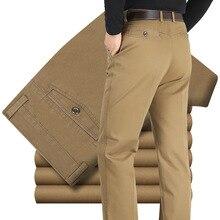 חדש עיצוב סתיו מזדמן גברים מכנסיים כותנה Loose זכר מכנסיים גבוה מותן ישר מכנסיים עסקי אופנה מכנסיים גברים בתוספת גודל 42