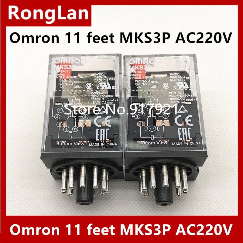 [ZOB] Supply of new original electromagnetic relay omron Omron 11 feet MKS3P AC220V --10PCS/LOT