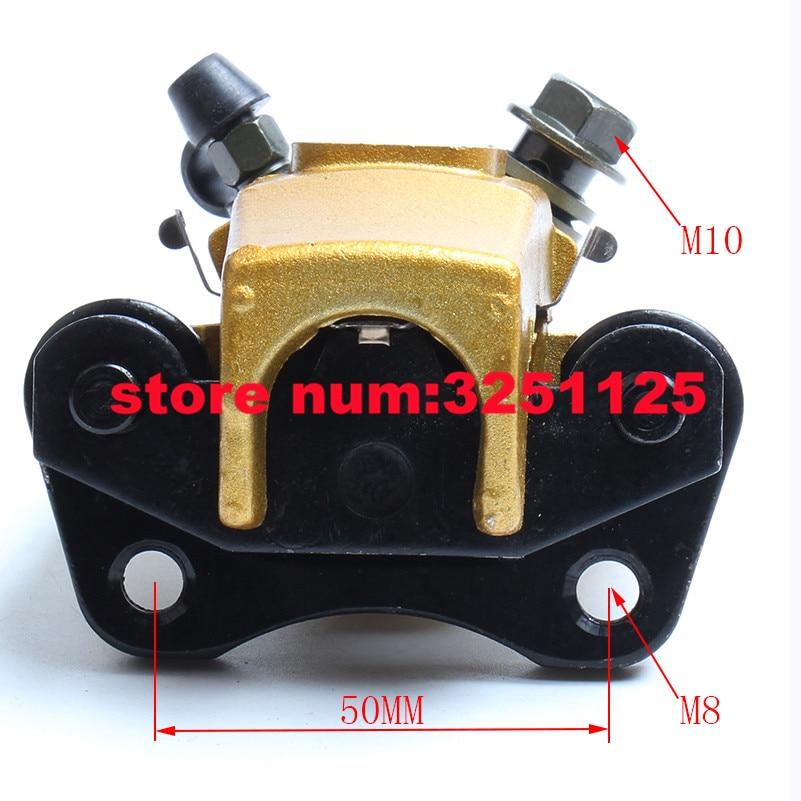Left Brake Lever Handle For TAOTAO SUNL ATV 50 70 90 110 125 CC Tao Tao Chinese