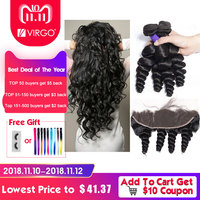 Brazilian Loose Wave 3 Bundles with Lace Frontal Closure Human Hair Bundles with Closure Virgo Hair Weave Remy Hair 4pcs/lot