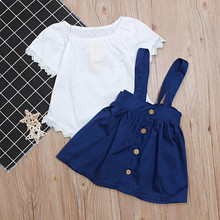 Sister Matching Vintage Suspender Skirt Dress Set
