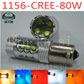 2pcs  x  P21W CRE E XBD 80W  1156/1157 S25 P21W BA15S LED Backup Light 12V 24V car Reversing bulb car lighting