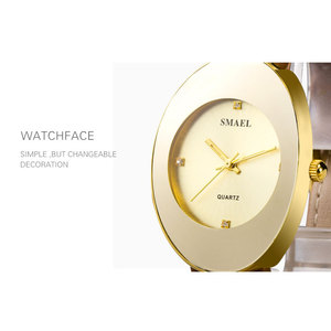Image 2 - Smael novo relógio de quartzo inoxidável relógios femininos moda casual marca luxo senhoras relógio digital sl1880 mulher relógios à prova dwaterproof água