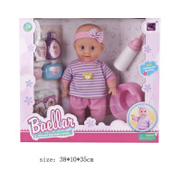 Baby Reborn Doll Kit Toys Set For Girl Simulation Baby Bdj Dolls Silicone Babies Born Accessories