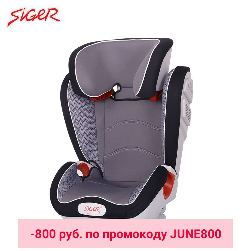 Child Car Safety Seats SIGER ART Olimp 3-12 years, 15-36 kg, group 2/3 Kidstravel child car safety seats protective cover for the seat back siger safe 1 with pockets kidstravel