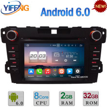 7″ Octa Core Android 6.0 2GB RAM 32GB ROM 3G/4G WIFI DAB+ RDS Car DVD Multimedia Radio Audio GPS Player For Mazda CX-7 2007-2015