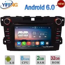 "7 ""Octa Core Android 6.0 2 ГБ Оперативная память 32 ГБ Встроенная память 3 г/4 г WI-FI dab + RDS DVD мультимедиа Радио аудио GPS плеер для Mazda CX-7 2007-2015"