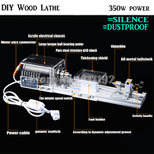 DIY Wood Lathe Mini Lathe Machine Polisher Table Saw for polishing Cutting metal mini lathe didactical