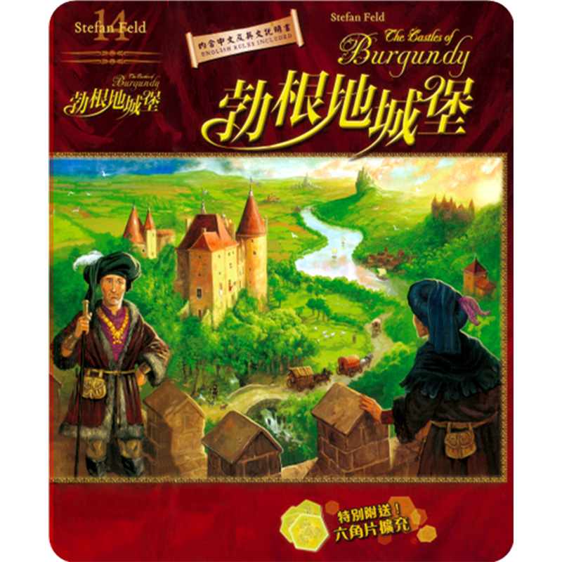 The Castles of Burgundy Board Game 2-4 Players to Play Family/Party/Friends Funny Territory Game Send English Instructions 2017 new high quality secret board game for family friends fun cards games