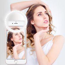 Новинка, портативный светодиодный кольцевой светильник для селфи с зарядкой от USB, светящийся кольцевой светильник для фотосъемки смартфона