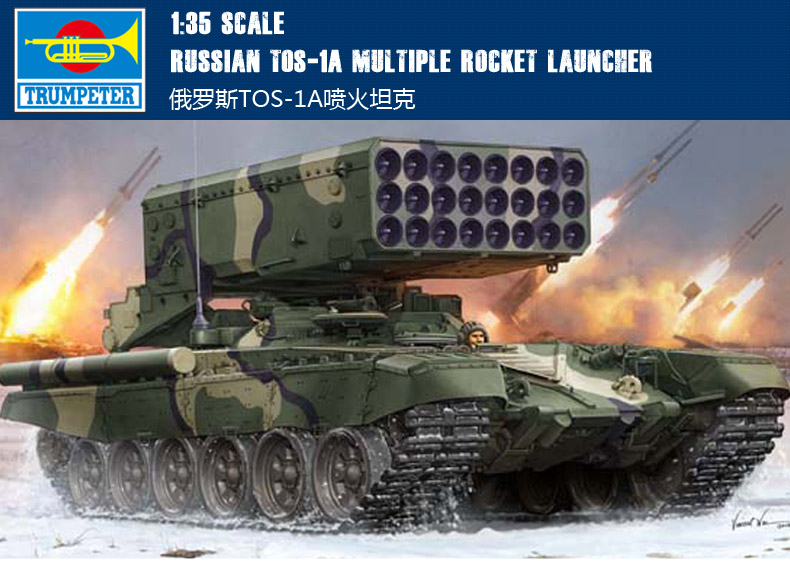 Trumpet 05582 1:35 Russian TOS-1A heavy fire tank Assembly model
