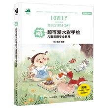 Livre d'illustration aquarelle peint à la main pour enfants, cours professionnel, Techniques de peinture, tutoriel