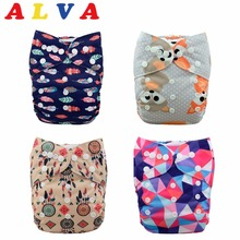 U Pick ALVA Baby Washable 1pc Cloth Diaper with 1pc Microfiber Insert (H series)(China (Mainland))