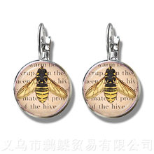 Bee Pattern Earrings Insect Art Picture 16mm Glass Cabochon Dome Silver Plated Stud Earrings For Women Girls Creative Gift(China)
