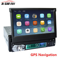 Car Android 6 0 Radio Stereo 7 Capacitive Touch Screen 1Din 1024 600 Universal For GPS