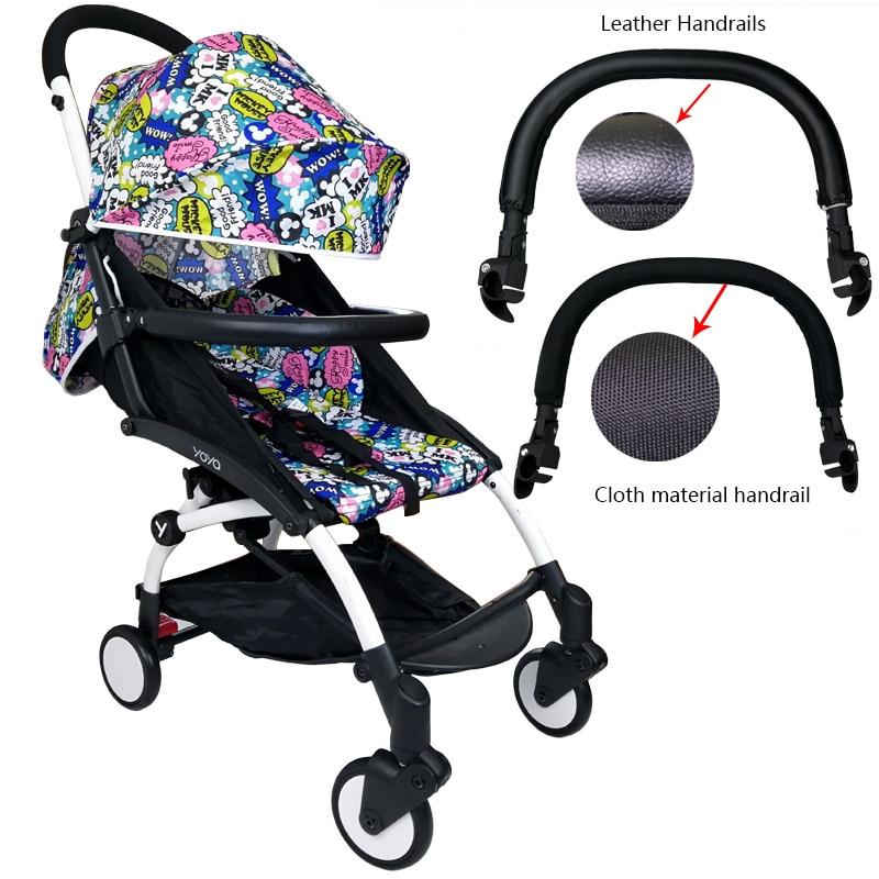 Baby Pram Bar Handrail Oxford Fabric & PU Leather Carriage Armrest Baby Stroller Accessories For Babyzen Yoyo Yoya Babytime Cart
