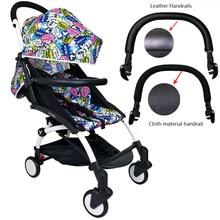 Baby Pram Bar handrail Oxford Fabric & PU Leather Carriage Armrest Stroller Accessories For Babyzen yoyo yoya babytime Cart