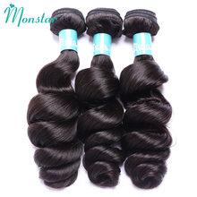 Monstar 1/3/4 пучок необработанные бразильские волосы Remy свободная волна пучок человеческих волос Плетение натуральные волнистые 12-30 дюймов Бес...
