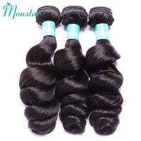 Monstar 1/3/4 Bundle Unprocessed Brazilian Remy Hair Loose Wave Bundle Human Hair Weave Natural Wavy 12 30 Inch Free Shipping