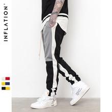 INFLATION Mens Motocross Trackpants Slim Fit Elastic Waist Double Striped Bottoms Retro Fashion Sweatpants 8404S