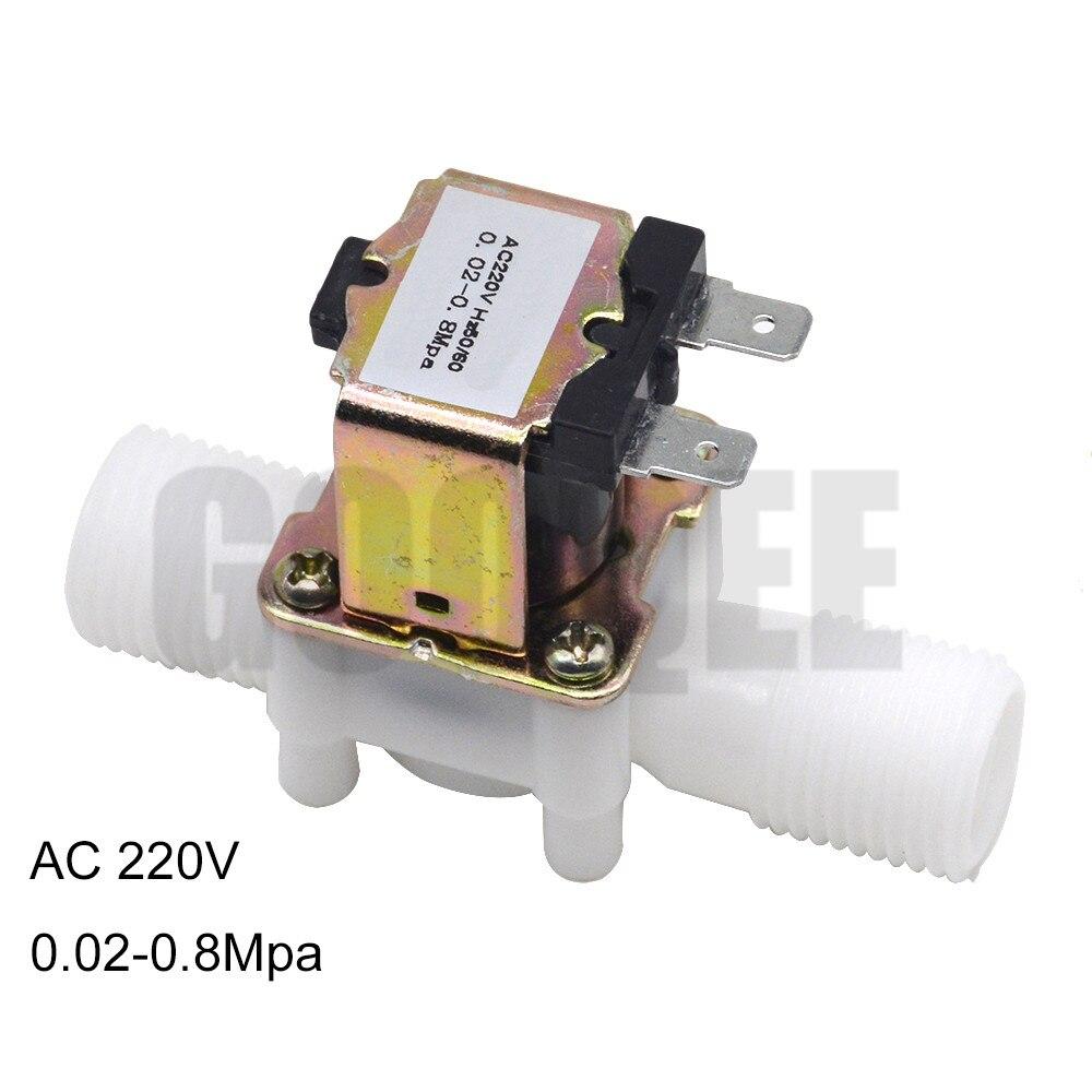 220V-1