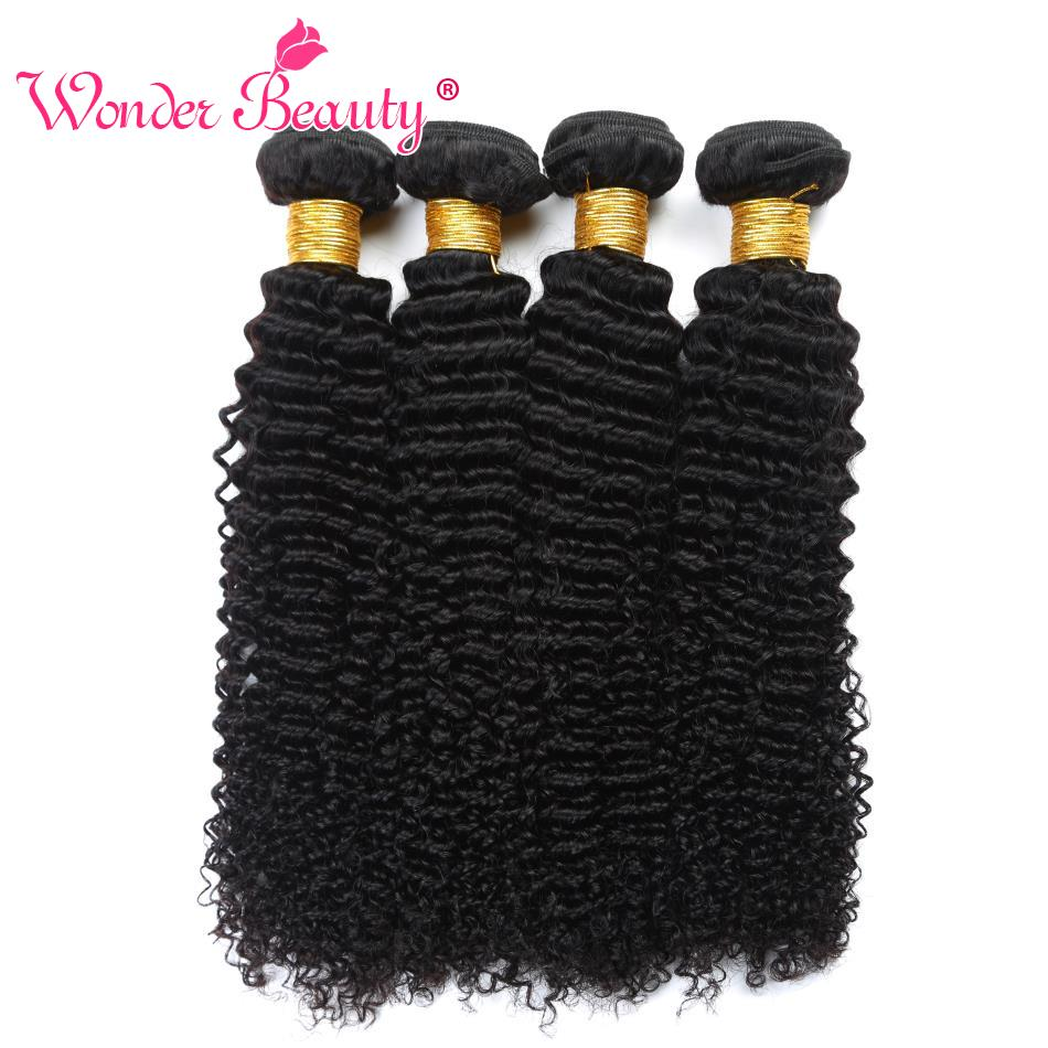 Afro Kinky Curly Hair Brazilian Hair Weave Bundles Wonder Beauty 100% Human Hair Non Remy Hair 4Pcs 8-30inch Shipping Fast