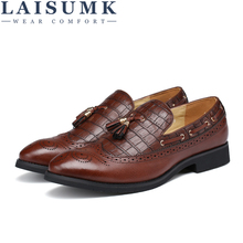 LAISUMK British Wind Pointed Tassel Carved Bullock Shoes Mens Flats Slip-on Man Oxfords Driving