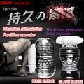 2 pçs/lote Partição exercício atraso cristal vibrador anel peniano manga glande do pênis masculino dildo glande exercício brinquedos adultos do sexo para homens