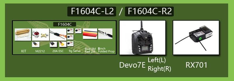 F1604-701