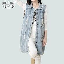 autumn 2016 new fashion plus size S-5XL Vintage Hole denim street clothing for women female  long  Outerwear jacket 093D 45