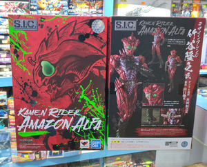 Image 2 - Original BANDAI SPIRITS Tamashii Nations SIC / SUPER IMAGINATIVE CHOGOKIN Action Figure   Kamen Rider Alpha
