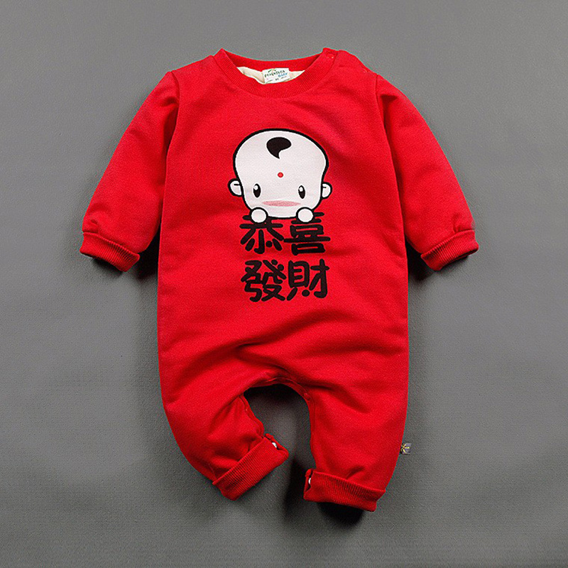 Cotton Infant Chinese Traditional Print Dog Year Costumes New Year Clothing 2 Layers Thickened Baby Onesie Jumpsuits Rompers