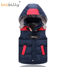 Boys Clothes Jacket Children