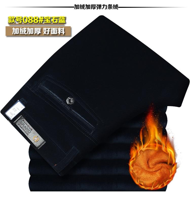 Calidad de oro pantalones de cachemira hombres de mediana edad de - Ropa de hombre - foto 3