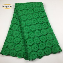 MAIGALAN High quality nigerian wedding african lace fabric/100% Cotton lace/guipure cord lace fabric for wedding party SML788 02