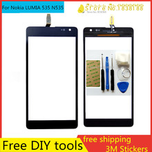 Free DIY Tools Original New Touch Screen for Microsoft Nokia Lumia 535 1090 N535 2s Glass