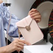 Women Fashion Flap Bag 2017 Spring And Summer Retro Bags Mini Shoulder Messenger Bags Korean Style Bags For Card Phone Stuff