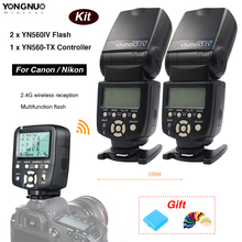 Yongnuo 1 x YN560TX LCD Wireless Flash Controller + 2 x YN560 IV Flash Speedlite For Nikon DSLR Camera