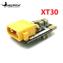 HGLRC AMASS XT30 4S 16.8V 80A Current Sonsor for RC Drone FPV Racing Models Multicopter DIY Spare Part Accessories