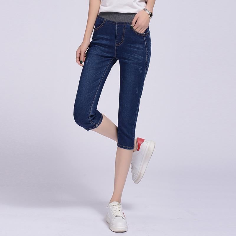 WKOUD Plus Size Jeans Pants For Women Summer Capris Jeans High Waist Stretch Washed Denim Pants Skinny Jean Trousers P9074
