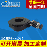 Electric rotary table Y200RA200 rotary table angle table indexing plate displacement table