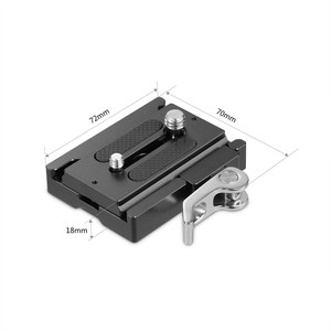 Image 3 - SmallRig Arca Style Quick Release Clamp and Plate ( Arca type Compatible) For DSLR Camera Cage/Tripods  2144