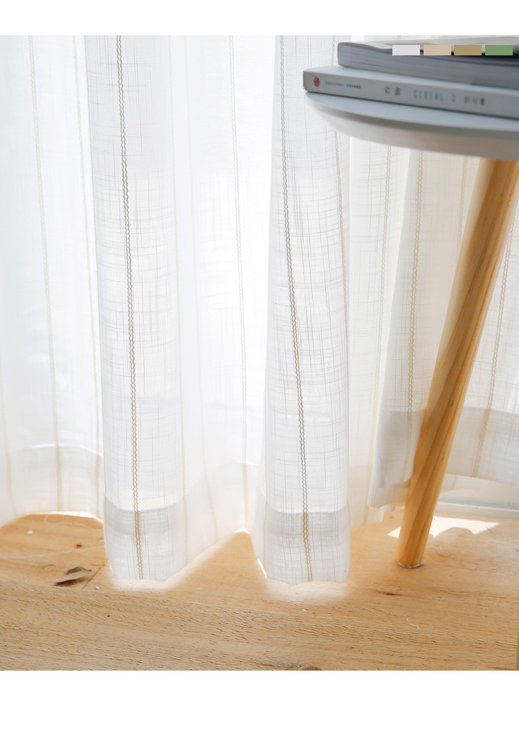_06 White Tulle Curtains For Livingroom Striped Voile