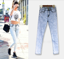 2017 High Waist Snowflake Slim Women Jeans Sexy High Elasticity Cotton Pantalon Femme Push Up Bleached Wild Skinny Jeans Mujer